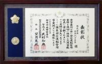 191119優良安全運転管理事業所_賞状_1024.jpg